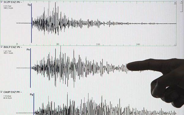 Temblor de tierra de 5.1 se registró en la madrugada en RD