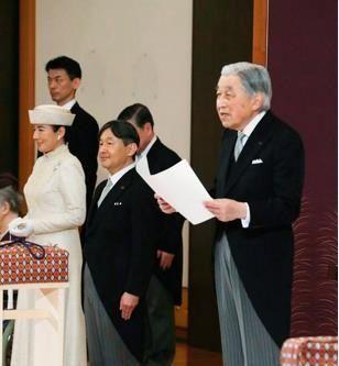 Akihito cede el trono a su hijo Naruhito