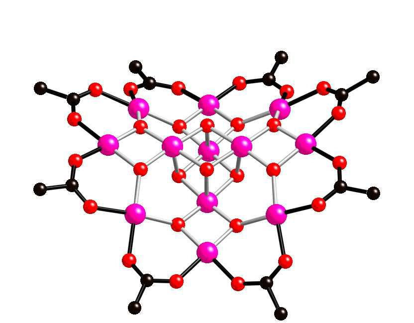 Cambio de rumbo en imágenes a nanoescala con imanes monomoleculares