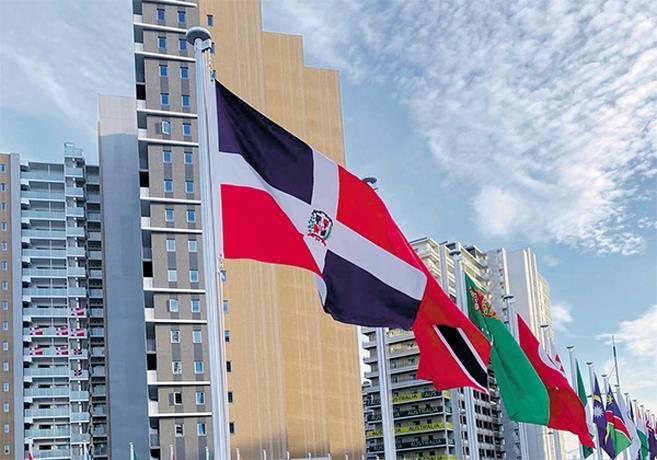 La bandera ya ondea en tokio